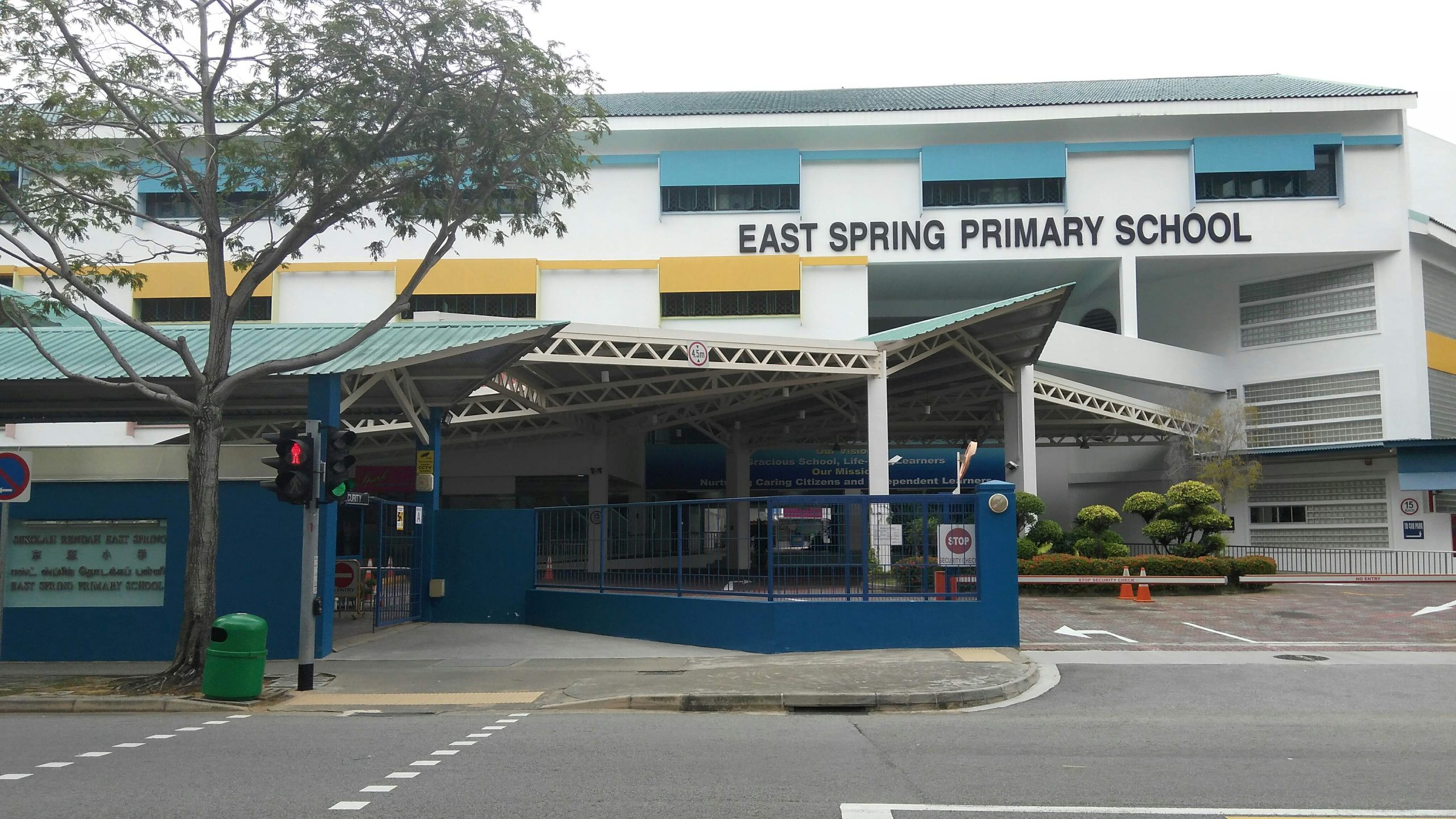 East Spring Primary School