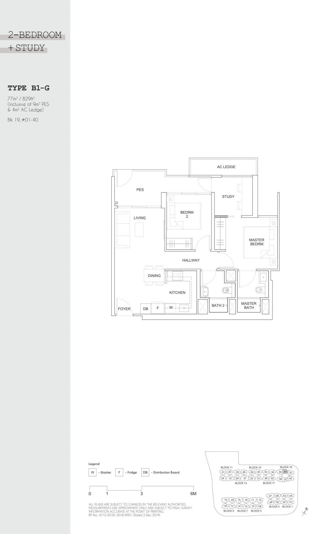 Parc Canberra EC's two-bedroom + study