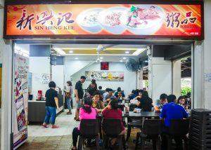 Sin Heng Kee Porridge