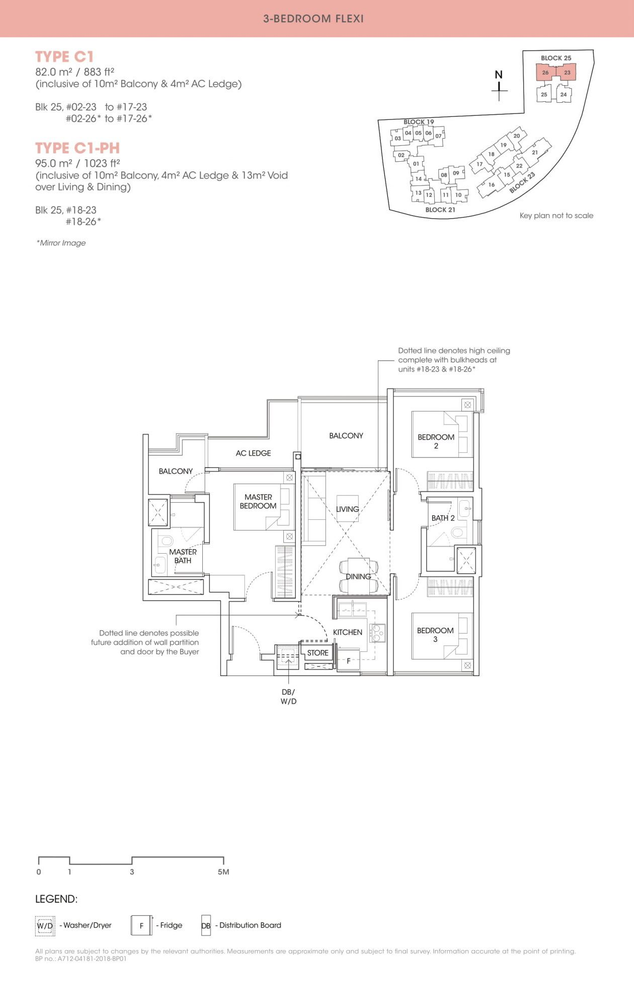The Antares three-bedroom flexi floor plan