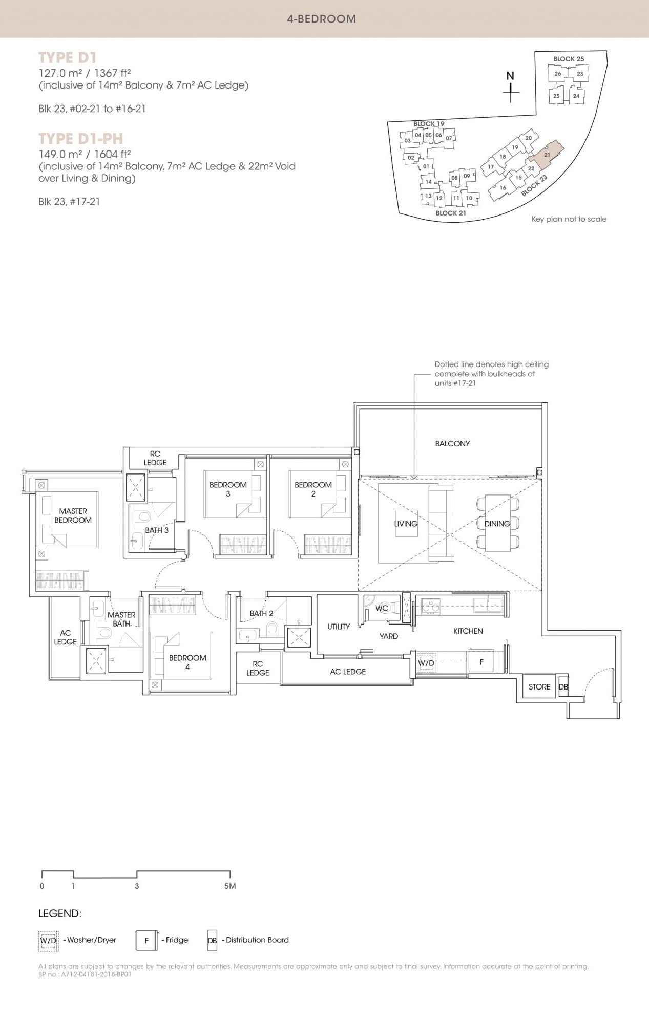 The Antares four-bedroom floor plan